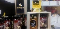 Μέλι και βασιλικός πολτός εναντίον καρκίνου